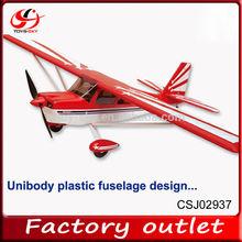 Super Decathlon 1.4m Giant Scale Aerobatic Trainer Brushless Radio Remote Control Electric Training RC Plane 2.4G RTF