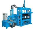 Qty3000 semi- automatico de espuma de cemento de ladrillo que hace la máquina