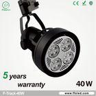 35W 40W led track light for showroom, track lighting led 85-265V,led display track light
