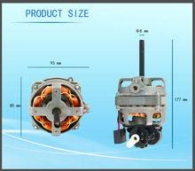 high quality AC motor