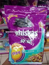 custom-made, good quality pet waste bag