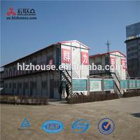 2015 China Cheap Prefab Modular Mobile Houses