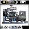 Generator Set diesel cummins company name generator