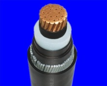 low smoke medium voltage xlpe insulated power cable
