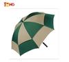 2014 High Quality Double Canopy Golf Umbrella, Double Canopy Golf Umbrella