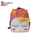 2014 fashion girl school bag simple animal design backpack (PK-11449)