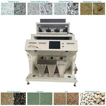 CCD Rice Color Sorter with 16 group ejector