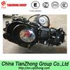 Cheap 110CC New Motorcycle Engines Chongqing China