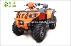 660cc quad atv with CE