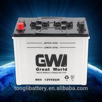 12v hybrid auto/vehicle/automotive battery