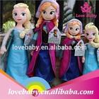 High quality frozen doll children frozen elsa doll LBE4091435