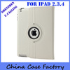 Cheap price 360 degree rotation leather case for iPad 4 and fit for iPad 2.3