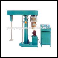 1000-1500L High Speed Disperser / cement dissolving chemicals dissolver/ used dissolver for cement