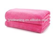 Popular microfiber printed bath towel /beach towel