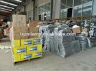 led street lights manufacturer--Yangzhou Tianxiang Road Lamp Equipment CO.,LTD