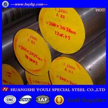 SKD 1 in steel round bars