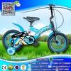 carbon frames baby motorbike