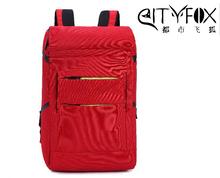 2015 Avatar school Backpacks