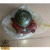 XG951, XG953 Loader Parts Shangchai Engine Water Pump D20-000-32+B