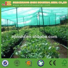 Vegetable garden sun shade netting/hdpe sunshade nets/shade net house