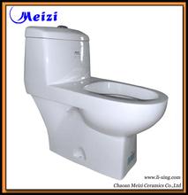 bathroom floor mounted toilet p-trap toilets