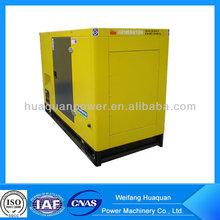china generator with 100% pure copper alternator price for 40kva soundproof generator