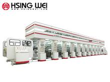plastic printing equipment