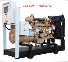 Electric start Generator set diesel perkings engine price