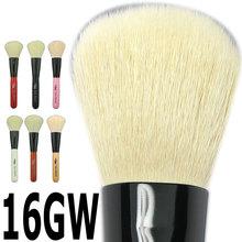 Convenient powder brush,Brush Beauty