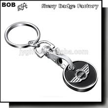 2014 car logo coin holder keyring /coin holder key chain