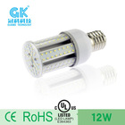 solar led lawn lamp/ led corn bulb 360 degree SAMSUNG Chip,100lm/w