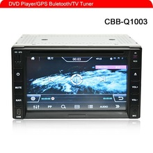 """6.2"""" In Dash car DVD Player with TV,Bluetooth ,gps,touch screen"""