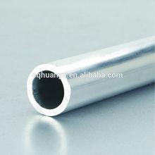 Tube Aluminium 7005 sales