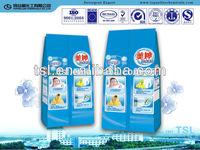 super detergency laundry detergent washing powder remove tough stains