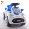 Cheap plastic electric car /Salable baby electirc ride on car/ Children motorcycle
