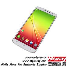 big key 5.0 inch KingSing S2 smart phone