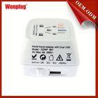 Wonplug item big market usb charger 2 port with CE&ROHS