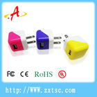 Colorful home charger for iPhone 6/plus adapte