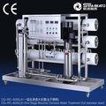 2014 cosméticos de alta calidad, las industrias químicas, de los alimentos, beber agua de ósmosis inversa de agua purificador de la máquina