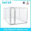 cheap large chain link box dog cage aluminium