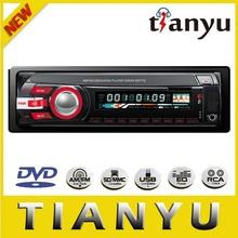 Universal Car radio with MP3/USB/SD