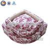 QQuan fashion design cat dog bed & cat pet bed & cat egg bed