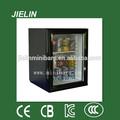 سعر معقول 36l slient تشغيل الفندق ثلاجة إل جي ميني قضبان صغيرة