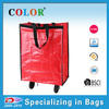 Foldable PP woven trolley bag/Travel bag
