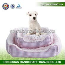 QQuan popular pet bed luxury & pet bed supplier & pet bed wholesale