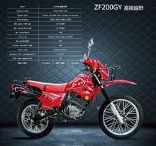 200cc cheap dirt bike for sale ZF200GY