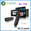Vspeed New design mini wireless keyboard air mouse T-10