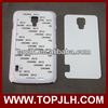 Made in China Alibaba custom smartphone cover for LG L5ii E460 case