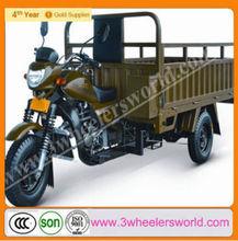 China 200cc Three Wheel Motorcycle/cargo Trike Chopper/200cc three wheeler