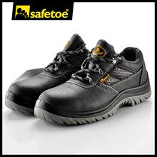 aluminum toe cap safety shoes L-7222